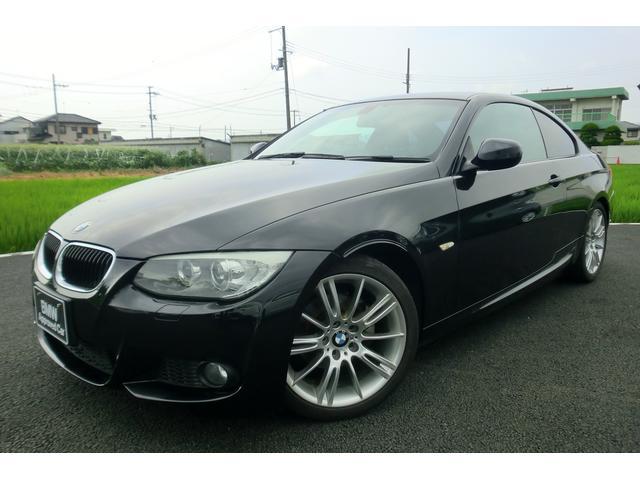 BMW 3シリーズ 320i クーペ Mスポーツ 弊社ワンオーナー...