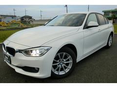 BMW320dスタンダード弊社下取車純正ETC車検2年付