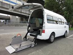 キャラバンバス福祉車両チェアキャブMタイプ車イス2台固定 10人 事業用可