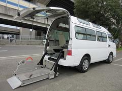キャラバンバス福祉車両チェアキャブ Mタイプ 10人 車イス2台 事業用可