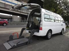 キャラバンバス福祉車両チェアキャブD仕様 車イス3台固定 8人乗 事業用可