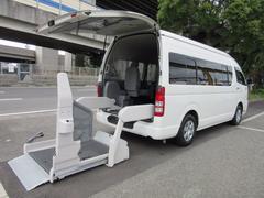 ハイエースコミューターワイド福祉車両ウェルキャブDタイプ車イス4台10人 事業用可