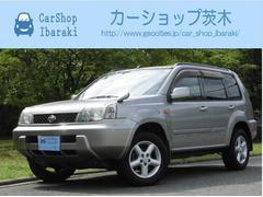 エクストレイルXtt切替式4WDキセノンライトHDDナビ カプロンシート