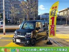 N BOXカスタム(ホンダ) G ターボSSブラックスタイルパッケージ 中古車画像