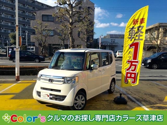 N BOX(ホンダ) G SSパッケージ 中古車画像