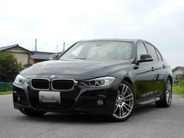 BMW 3シリーズ 320d Mスポーツ ACC 19AW (検3...