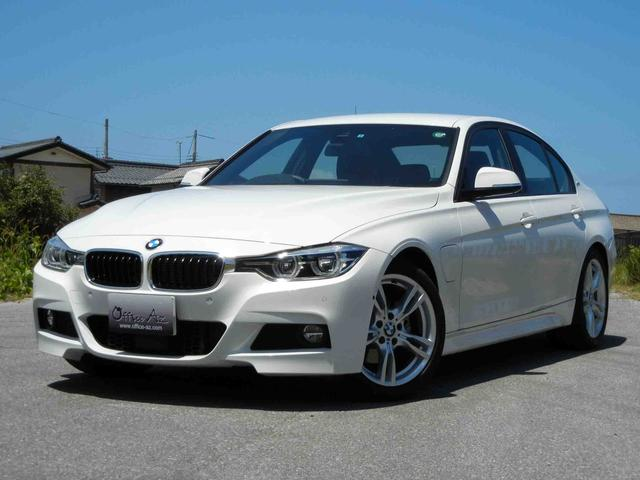 BMW 3シリーズ 330e Mスポーツ (検31.2)
