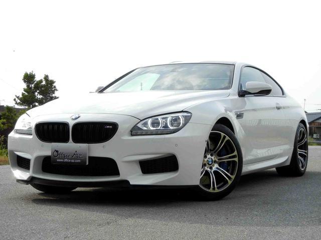 BMW MDCT BANG&OLUFSEN
