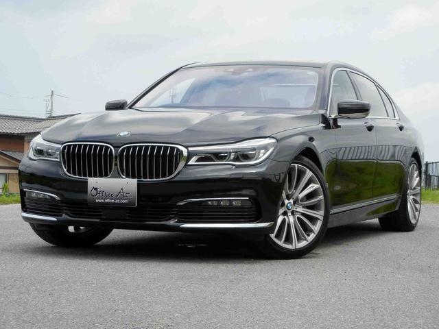 BMW 7シリーズ 740Li プラスパッケージ (検31.9)