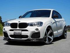 BMW X4M40i 22AW カーボンスポイラー