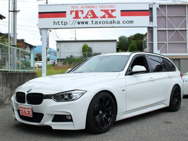 BMW 3シリーズ 320dツーリング Mスポーツ ユーザー買取車...