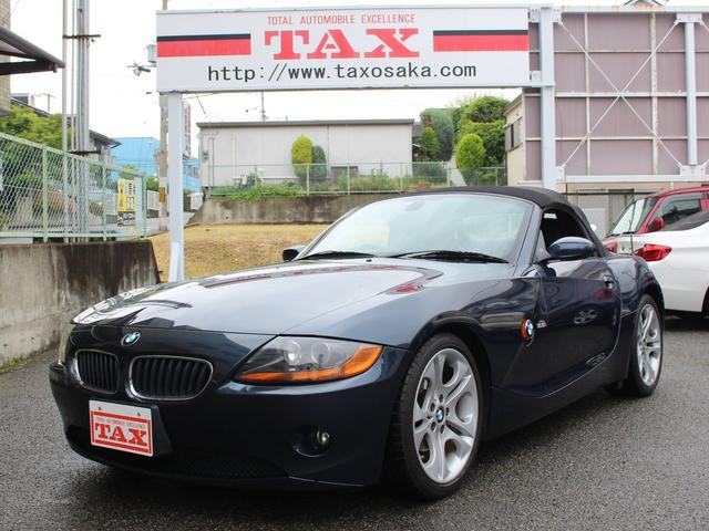 BMW Z4 2.5i ユーザー買取車 黒革シート 電動オープン ...