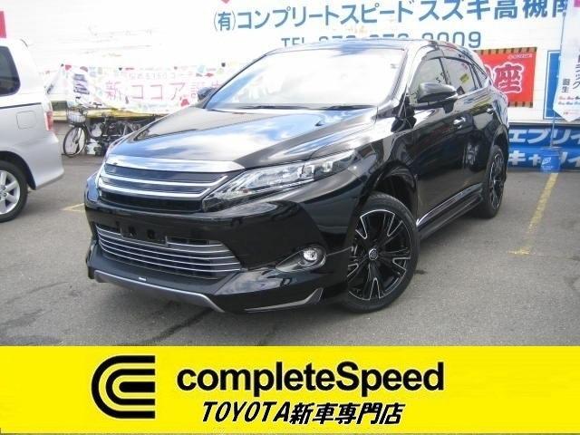 トヨタ グランド 新車モデリスタコンプリート
