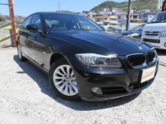 BMW320i LCI 本革シート 純正ナビ 2年長期無料保証付