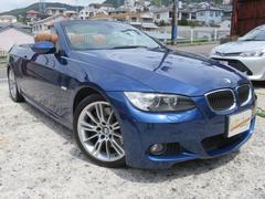 BMW335iカブリオレ Mスポーツパッケージ 2年長期無料保証付