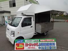 キャリイトラック 移動販売車 たい焼き たこ焼き販売仕様(スズキ)