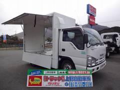 エルフトラック 移動販売車 移動展示車 標準 10尺 低床 1050kg積み(いすゞ)