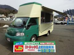 ボンゴトラック 移動販売車 8ナンバー サイドオーニング オートマ車(マツダ)