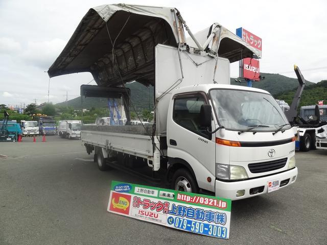 トヨタ パワーゲート付 手動幌ウイング 超超ロング 3.1トン積み