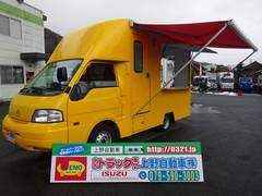 ボンゴトラック 移動販売車 展示車 オートマ 新普通車免許対応(マツダ)