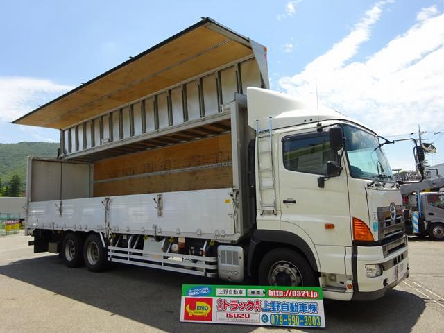 日野 大型アルミウイング ベッド付 3軸1デフ 高床 リアエアサス