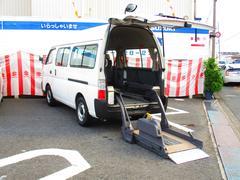キャラバンバスチェアキャブ 電動リフト 車いす2基 10人乗り 福祉車両