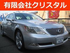 LSLS460 バージョンS 純正マルチTV Bカメ 黒革 SR