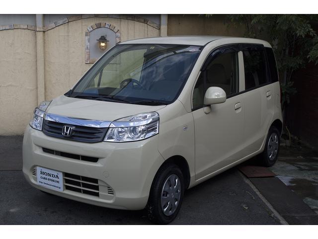 ホンダ C特別仕様車 コンフォートスペシャル ナビ ETC