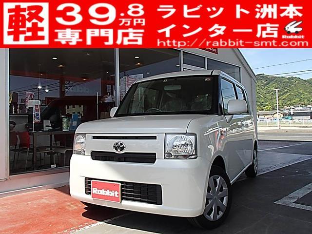 トヨタ L アイドリングストップ キーレス CD ABS