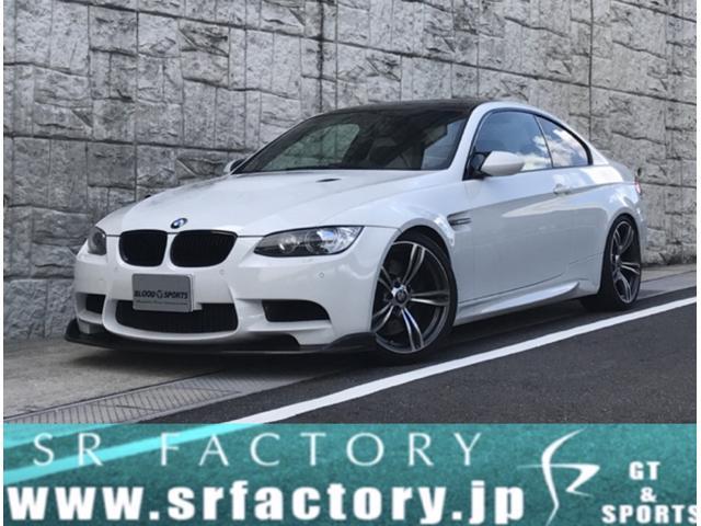 BMW M3 M3クーペ (検29.11)