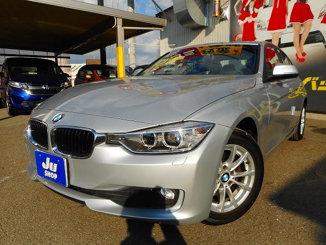 BMW 3シリーズ 320dブルーパフォーマンス (検30.6)