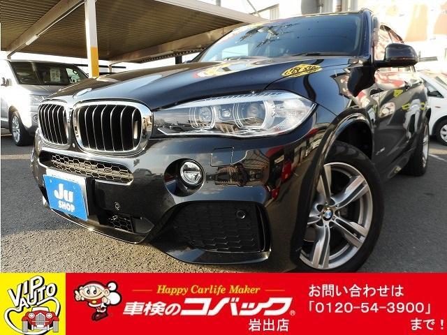 BMW X5 xDrive 35d Mスポーツ (検29.6)