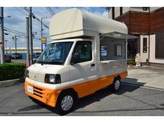ミニキャブトラック 移動販売車 オートマ キッチンカー ケータリングカー(三菱)