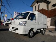 ハイゼットトラック パネルバン 移動販売車 パートタイム 4WD ハイルーフ(ダイハツ)