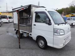 ハイゼットトラック 移動販売車 4WD 5速MT 荷室冷房(ダイハツ)