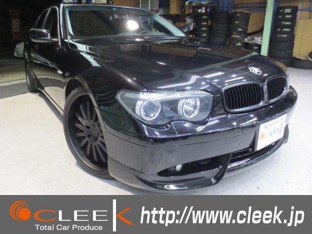 BMW 745i 純正ナビ ETC 黒革シート HID 左ハンドル