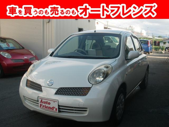 日産 マーチ 14e コンパクト安心整備車検2年付支払総額24.8...