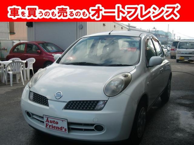 日産 マーチ 12Eブラックインテリア 安心整備車検2年付総額29...