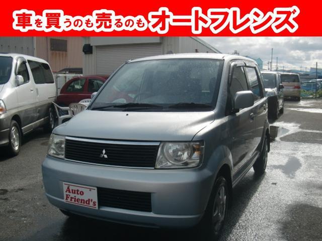 三菱 eKワゴン M フル装備軽自動車安心整備車検2年付支払総額1...