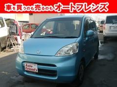ライフFハッピーED フル装備軽自動車安心整備車検付総額25万円