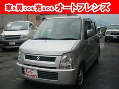 ワゴンRFX キーレスフル装備軽自動車安心整備車検2年付総額15万円