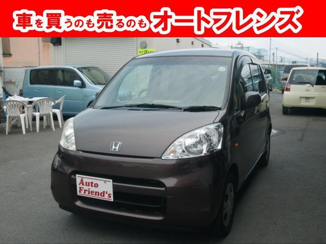 ホンダ ファインスペシャルフル装備軽自動車安心整備車検付総額28万円