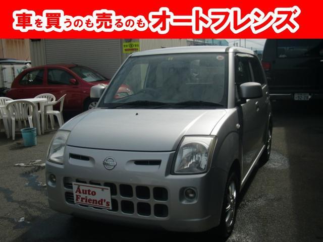 日産 ピノ S キーレスフル装備軽自動車安心整備車検2年付総額16...