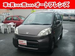 ライフCファインSP軽自動車Tベル済安心整備車検2年付総額23万円