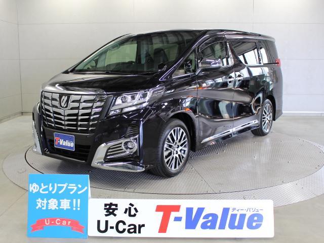 トヨタ 2.5S Cパッケージ 登録済み未使用車 本革 10型ナビ
