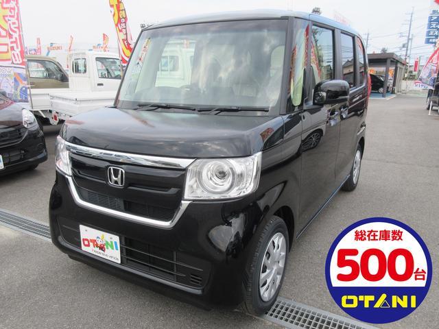 N BOX(ホンダ) G・L 中古車画像