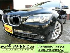 BMW740i純正ナビTVBカメラ革シートSRシートヒーターETC