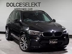 BMW X5xDrive 35d Mスポーツ 黒革 新車1オーナー