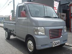 アクティトラック 当店オリジナルカスタム 4WD(ホンダ)