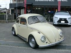 VW ビートルヴィンテージルック スチールダッシュ BOCARキャブ D車